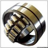 150KBE 031 Taper roller bearing 150KBE031 size 150x250x100 mm